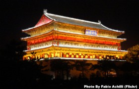Xian Drum Tower 1(1)