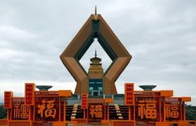 Famen Temple 4