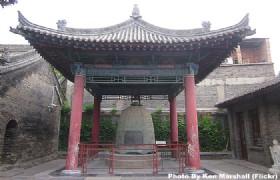 Shaanxi Xian Stele Forest 2