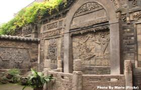 Shaanxi Xian Great Mosque 3