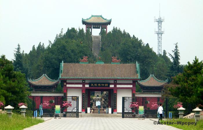 Maoling Mausoleum