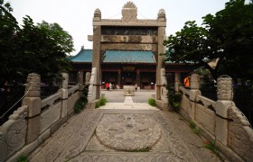Xian Great Mosque3