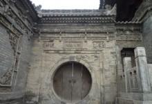 Xian Xiaopiyuan Mosque