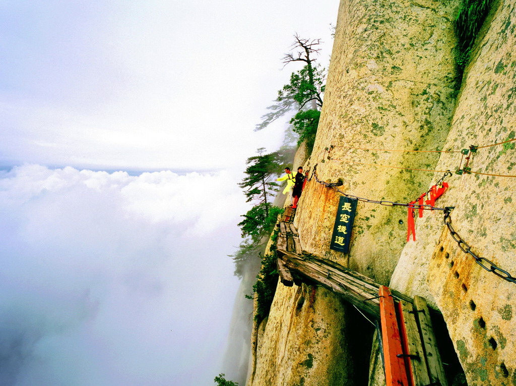 Xian with Mt. Huashan Experience 4 Days Tour