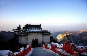 Xian Hushan Mountain 1(1)