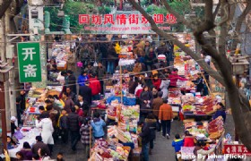 Xian Muslim Street 2