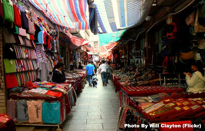Xian Muslim Street