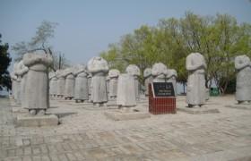 Qian Ling Tomb 1