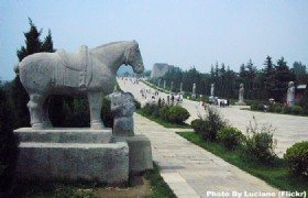 Shaanxi Qianling Mausoleum 1