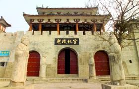 Xian Qianling Mausoleum 2