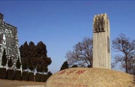 Xian Qianling Mausoleum 3