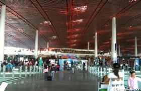 Xian Xiangyang Airport