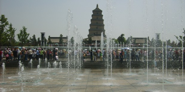 Xian Musical Fountain Tour