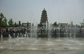 Xian Musical Fountain 1