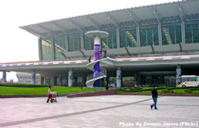 Xian Xianyang International Airport
