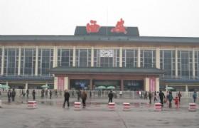 Xian Railway