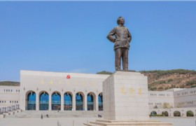 Yanan Revolutionary Memorial 1