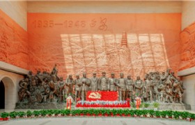 Yanan Revolutionary Memorial 4