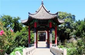 Shandong Jinan Baotu Spring 1