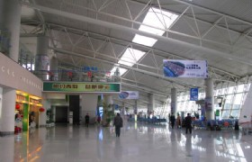 Qingdao international airport