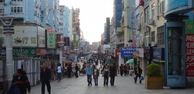 Taidong Pedestrain Street