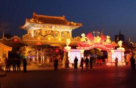 Dai Temple4