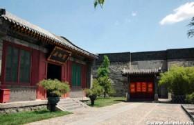 Shandong Taian Dai Temple 2jpg