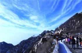 Shandong Mount Taishan 3