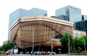 Shanghai Fosun Foundation 1