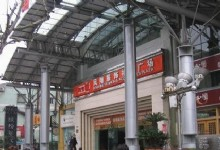 Tao Bao Cheng (Tao Bao City)