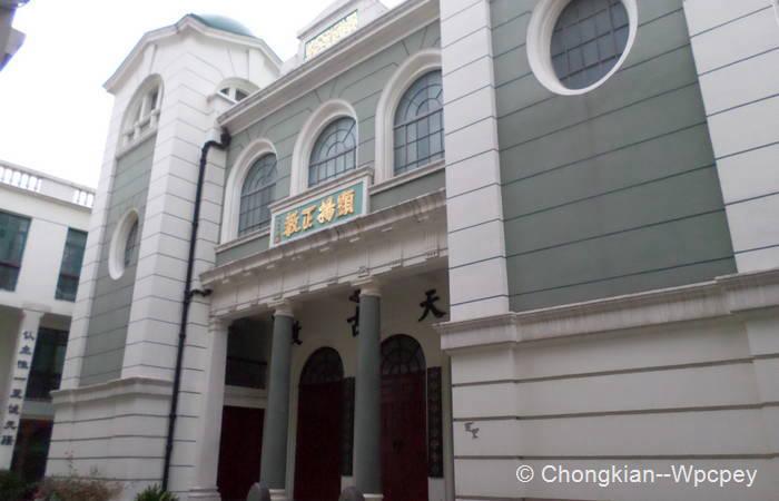 Shanghai Xiaotaoyuan Mosque