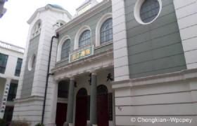 Xiaotaoyuan Mosque2_m