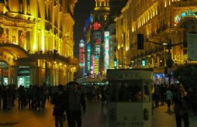 Nan Jing Pedestrian Street