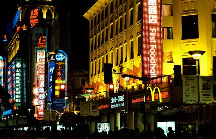 Shanghai Suzhou Hangzhou & Huangshan 6 Days Tour
