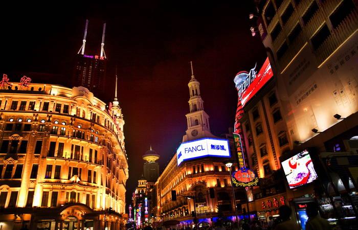 Beijing Lanzhou Xian Guangzhou and Shanghai 13 Days Halal Experience Tour