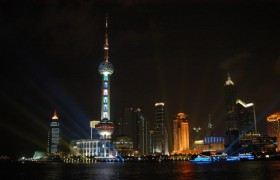 Night Cruise Huangpu River