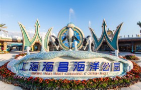 5 Day Shanghai Disneyland and Haichang Ocean Park Tour