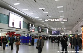 Shanghai Hongqiao Airport1