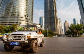 Shanghai Modern Architecture Ride Tour (4 hour)