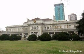 Shanghai Municipal Children's Palace
