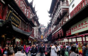 Shanghai Old Street One