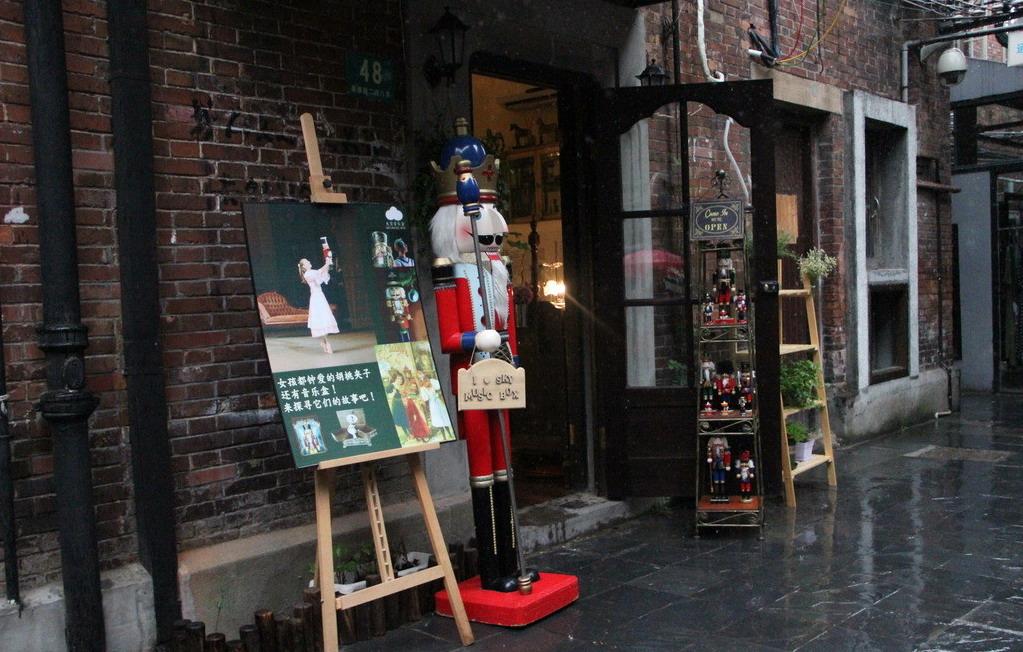 Shanghai Tianzi Fang Art Tour
