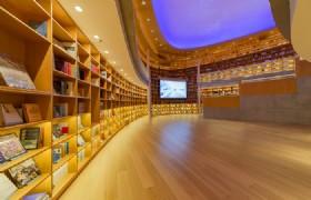 Shanghai Xinhua Book Store(1)