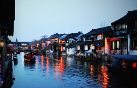 Xitang Water Town 1 Day Tour