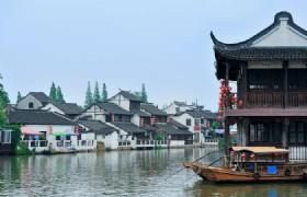 Shanghai Zhujiajiao Water Town 2