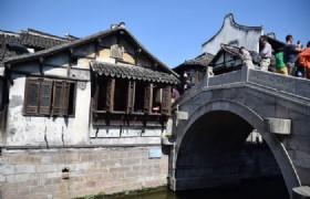 Shanghai Zhujiajiao Water Town 3
