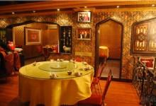 Oriental Yakexi Restaurant