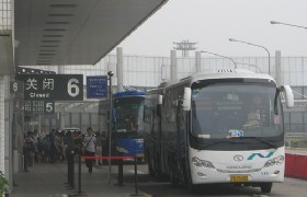 Shanghai Airport Shuttle Bus