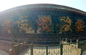 Nine Dragon Screen Wall