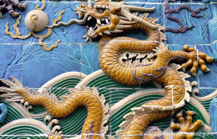 Nine Dragon Screen Wall